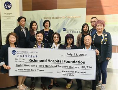 溫哥華鑽石獅子會就職典禮籌款晚宴為列治文醫院新急症護理大樓 籌得超過$8,000 善款