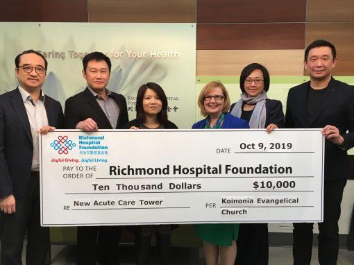 歌鄰基督教會回饋社區 捐贈一萬元予列治文醫院
