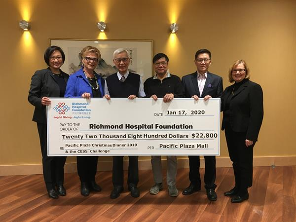 Pacific Plaza Gives Back to the Community by Donating $22,800 to Richmond Hospital Foundation