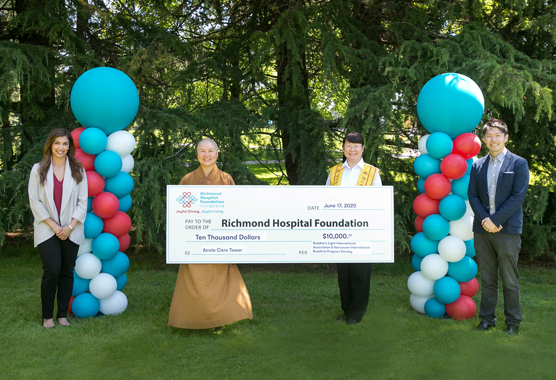 温哥华佛光山捐赠$85,000 予列治文医院基金会