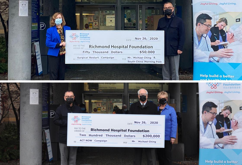 Michael Ching 先生捐赠$250,000 予列治文医院基金会