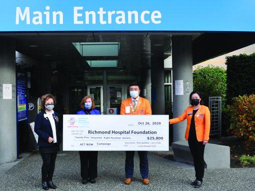 溫哥華大都會獅子會捐贈$25,800予列治文醫院基金會
