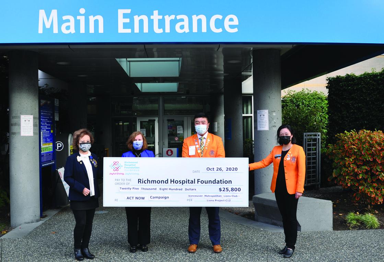 温哥华大都会狮子会捐赠$25,800予列治文医院基金会