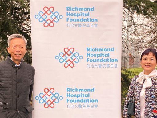 多年好友携手捐赠$1,000,000助力列治文医院扩建和「外科手术重启行动」