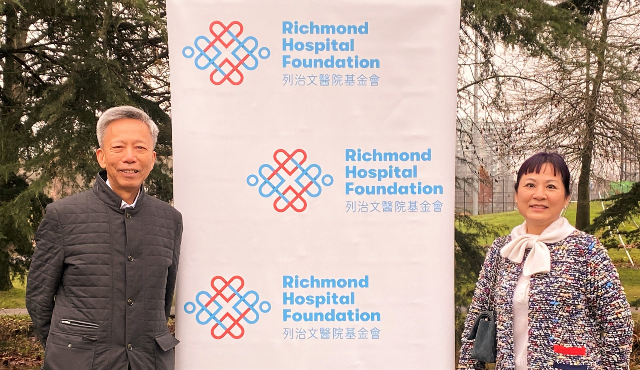 Long-Time Friends Join Forces to Donate $1 Million Dollars for Richmond Hospital's Expansion and Surgical Restart Campaign