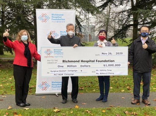 方君學先生及鄭曉航女士捐贈$1,000,000予列治文醫院基金會