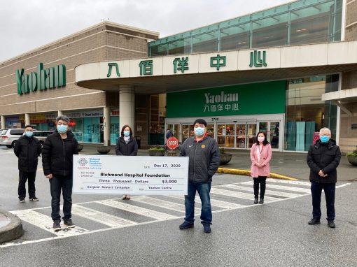 列治文八佰伴中心捐贈$3,000 予列治文醫院基金會