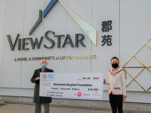 元亨控股公司捐贈$20,000 協助列治文興建全新急症護理大樓