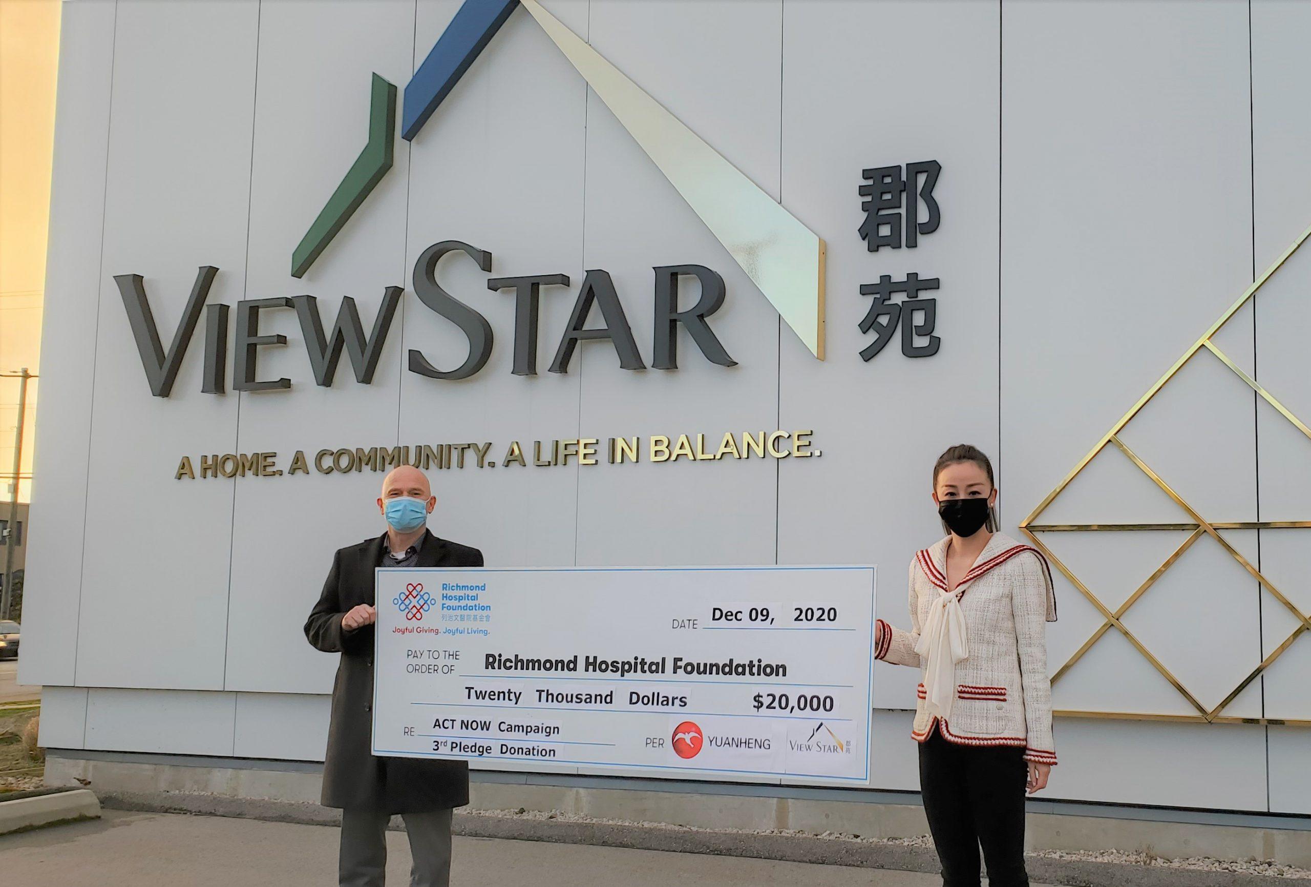 元亨控股公司捐赠$20,000 协助列治文兴建全新急症护理大楼