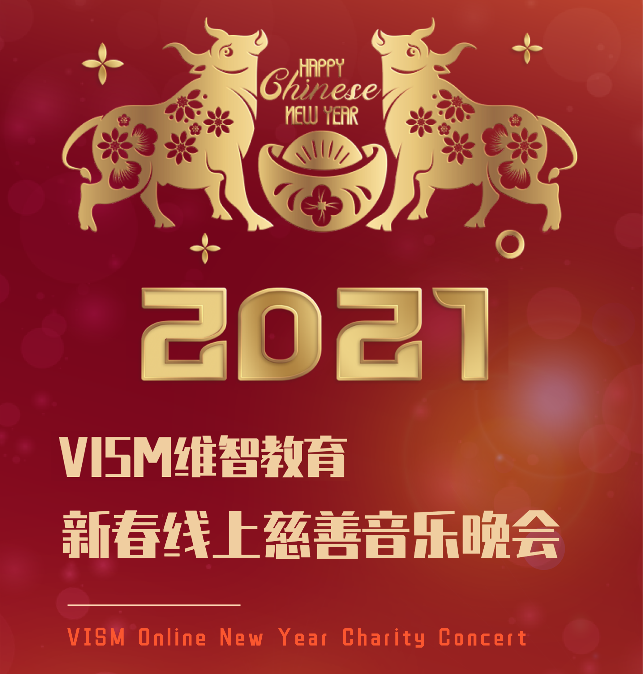 2021 VISM Online New Year Charity Concert