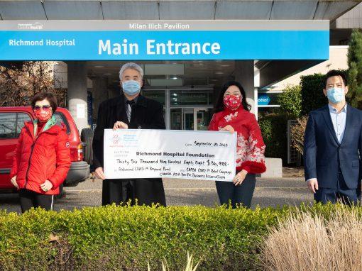 加拿大亚太商会捐赠逾$36,000予列治文医院基金会「新冠状病毒 (COVID-19) 紧急应变基金」