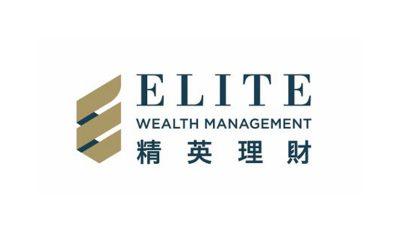 Elite Wealth Management Double Your Impact Campaign