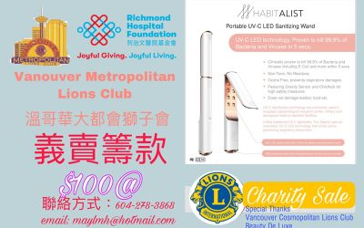 Vancouver Metropolitan Lions Club – UV Portable Sanitizer Charity Sale
