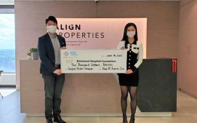 發展商ALIGN BC PROPERTIES CORP向列治文醫院基金會「外科手術重啟行動」捐款$10,000