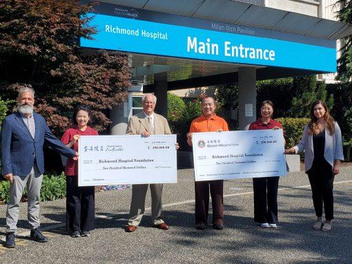 菩提禪修與金菩提宗師向列治文醫院基金會捐款40萬元造福社群