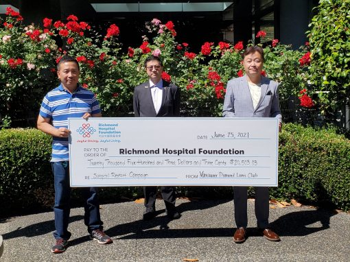 溫哥華鑽石獅子會向列治文醫院基金會「外科手術重啟行動」傲然捐款逾$20,000